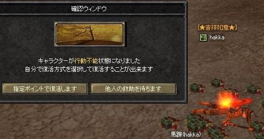 f0086137_5241218.jpg