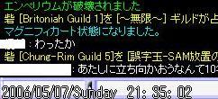 f0074372_13183284.jpg
