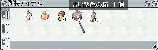 f0035473_1103793.jpg