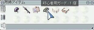 f0035473_1131084.jpg