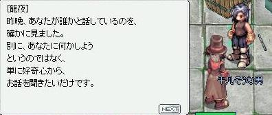 f0035473_14197.jpg