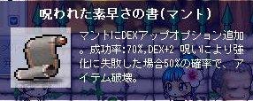 c0030580_13383962.jpg