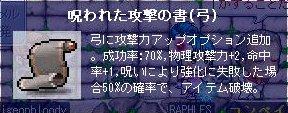 c0030580_13385985.jpg