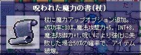 c0030580_13391935.jpg