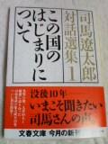 b0055385_21475569.jpg