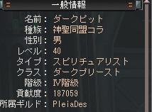 b0016286_243258.jpg