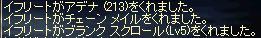 b0075192_873964.jpg