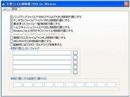 b0067595_189546.jpg