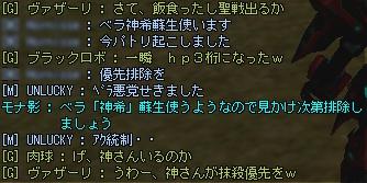 f0093096_20153847.jpg
