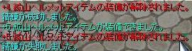 a0051500_3315282.jpg