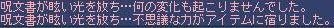 b0081703_15241276.jpg