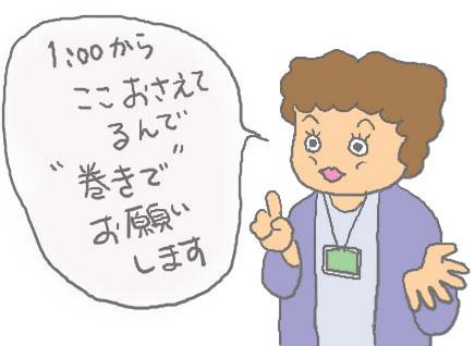 c0071003_20125129.jpg