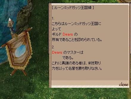 f0020103_1521320.jpg
