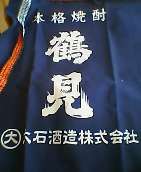 f0020106_13423755.jpg