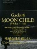 Moon Child_d0001407_222935100.jpg