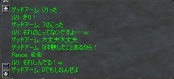 b0056117_7232536.jpg