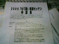 f0029127_081413.jpg
