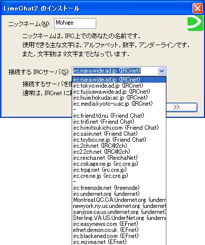 b0094934_1804040.jpg