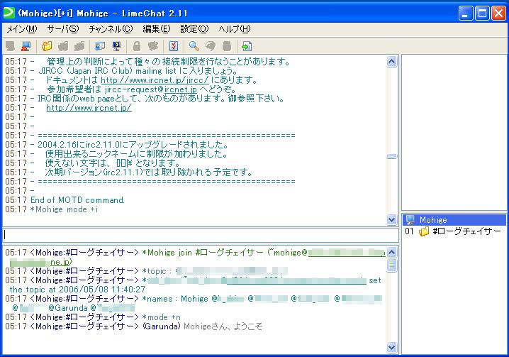 b0094934_18423996.jpg