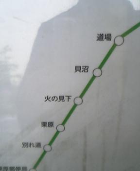 別れ道の先には_d0057843_1558986.jpg
