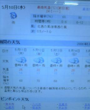 f0099344_1493916.jpg