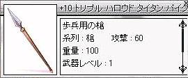 e0018645_23501010.jpg