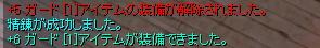 f0108346_0471095.jpg