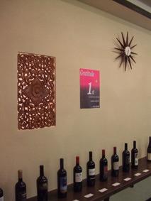 GLOW  Wine  Diary  / ワイン会編_b0073149_1310971.jpg