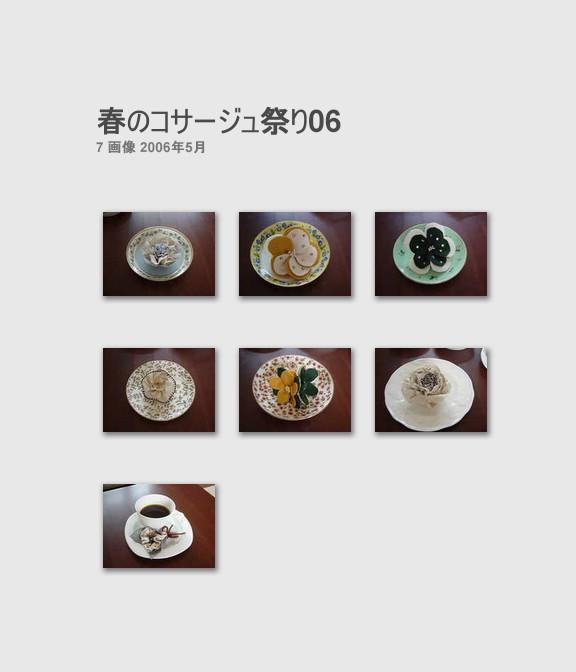 f0005454_157266.jpg