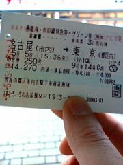 b0036360_042058.jpg