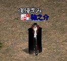 c0020960_031299.jpg