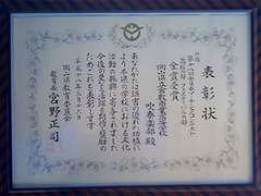 f0079468_06378.jpg