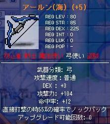 みんなありがとうo(*^▽^*)o~♪_e0039476_1975119.jpg