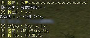 f0018876_2434041.jpg