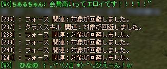 f0018876_2445662.jpg