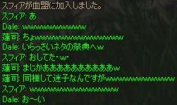 c0056384_13433850.jpg
