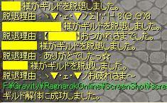 d0064984_1495620.jpg