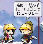 f0061188_11016.jpg