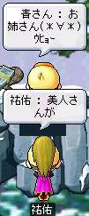 f0061188_1502715.jpg