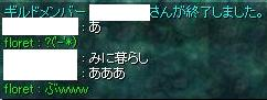 a0052090_15382798.jpg