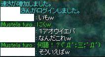 a0052090_15422382.jpg