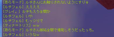 b0079695_2338445.jpg