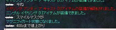 f0080899_1053998.jpg