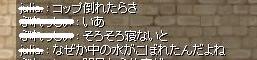 f0080899_106328.jpg