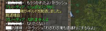f0080899_1093595.jpg