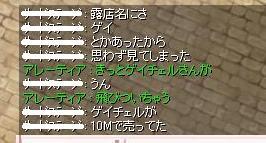 f0080899_109996.jpg