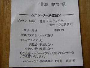 a0059206_11464443.jpg