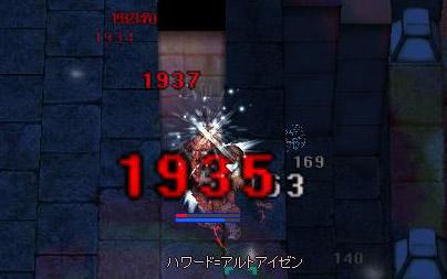 f0032808_10303067.jpg