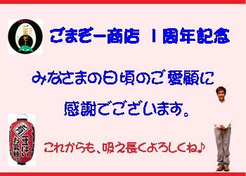 d0059113_23111593.jpg