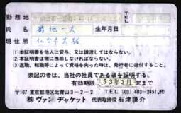e0069615_0102177.jpg